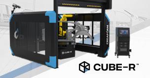 Creaform 推出CUBE-R——快速且精确的在线检测专用交钥匙 3D 扫描坐标测量机